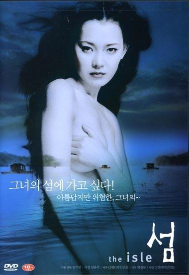 Seom (Irla)