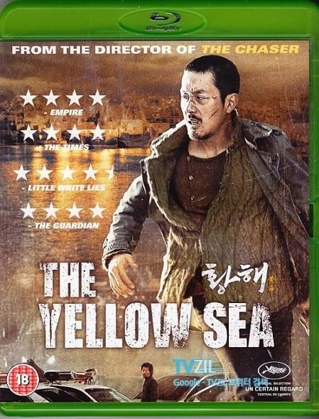 Hwanghae (The Yellow Sea)
