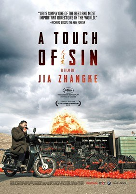 Tian Zhu Ding (A Touch of Sin)