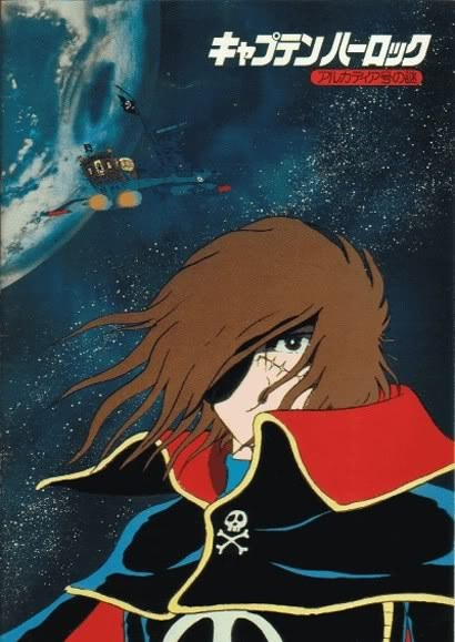 Space Pirate Captain Harlock: The Mystery of the Arcadia