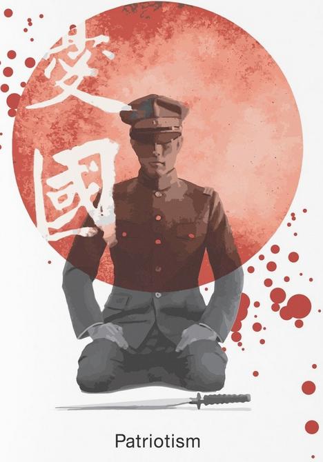 Yukoku / Abertzaletasuna